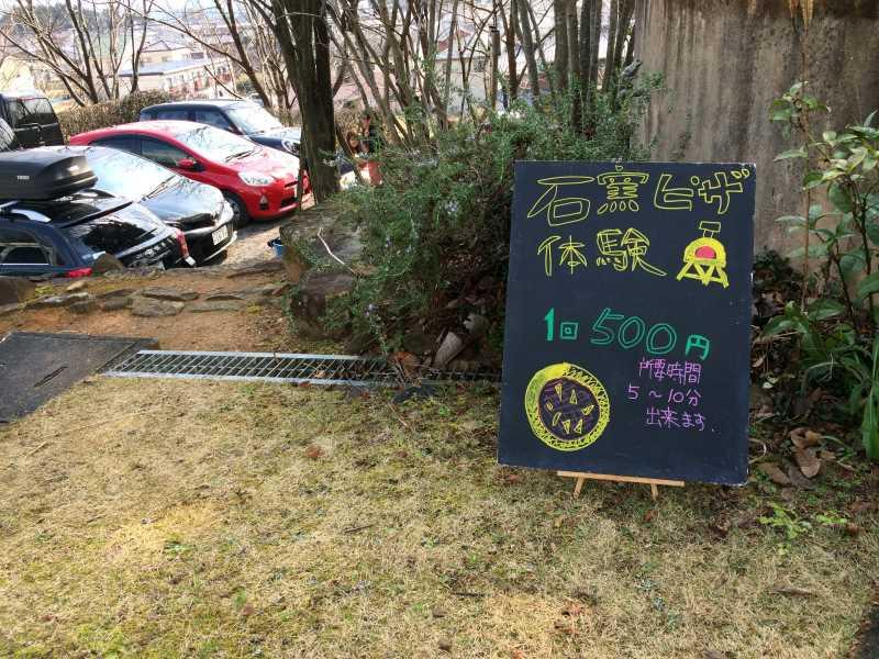 美容院LUS「Hikari no Mori」開催のヒカリマルシェ(フリマ)がアットホームでいい感じ!【愛知県新城市】 (13)
