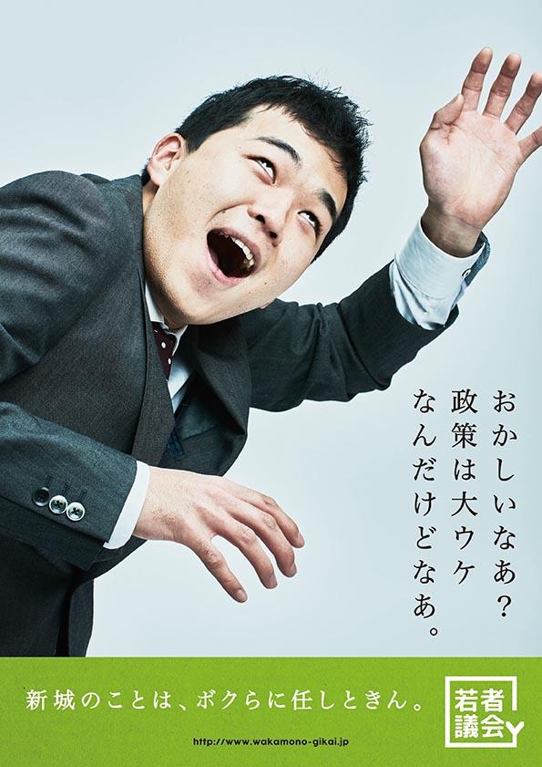 06_A2_OdakaSouitirou