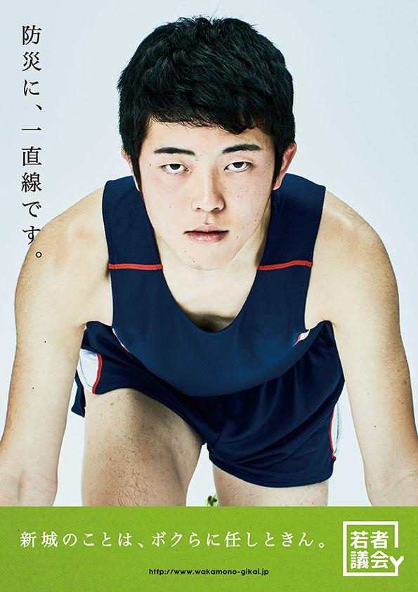 18_A_MaedaAsahi