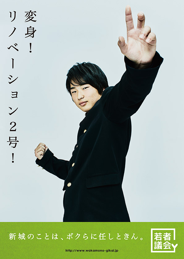 10_A2_YamamotoHideya