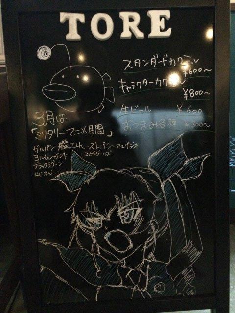 横浜駅のおすすめアニメバー「AnimationBar蕩-tore-」(※当ブログ割引あり) (3)