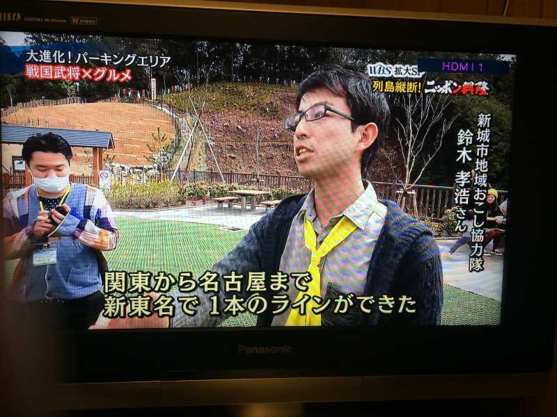 【悲報】「どやばい村プロジェクト」はテレビ東京では放送されず。ローカル放送局ティーズ万歳!