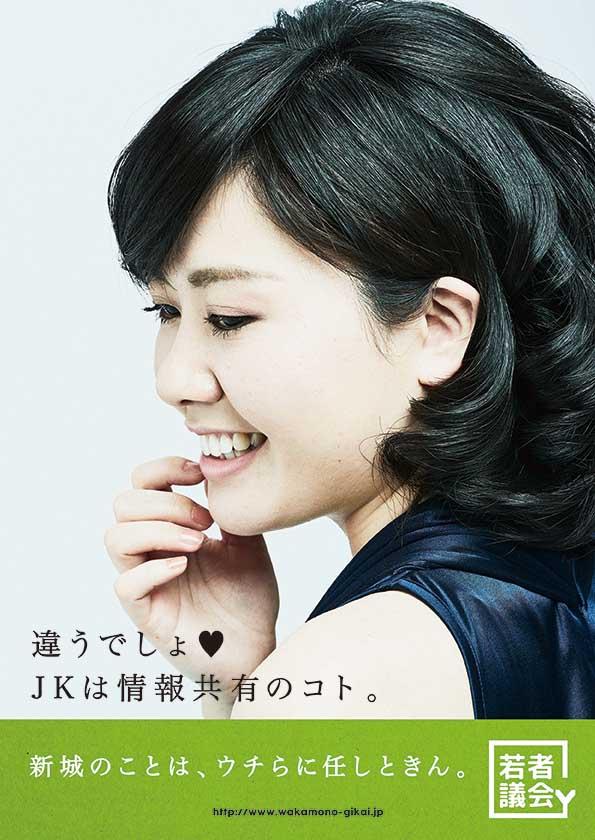 13_A2_ShiraiErika