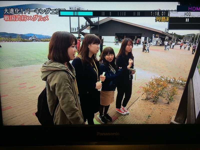 「どやばい村プロジェクト」はテレビ東京とローカル放送局ティーズで放送!? (1)