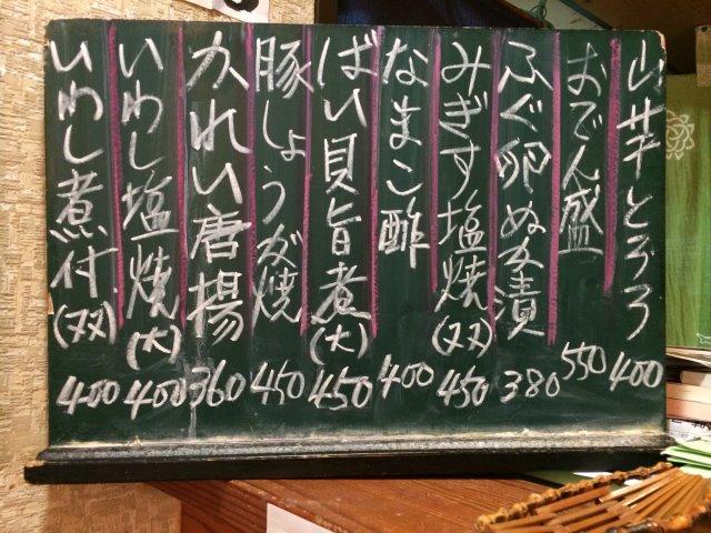 """富山駅近くで地場料理と日本酒を味わいたいなら""""真酒亭""""がおすすめ! (3)"""