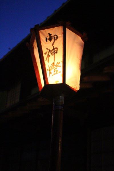 1メートルほどの竹筒に火薬を詰めて人が抱える手筒花火がすごい!【新城市川合地区祭り】 (20)