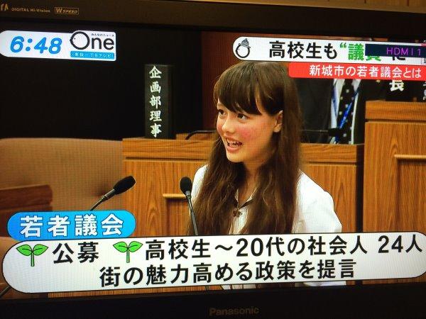 みんなのニュースOneに愛知県新城市若者議会が取り上げられました! (7)