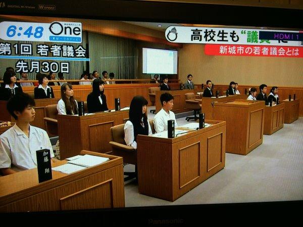 みんなのニュースOneに愛知県新城市若者議会が取り上げられました! (6)