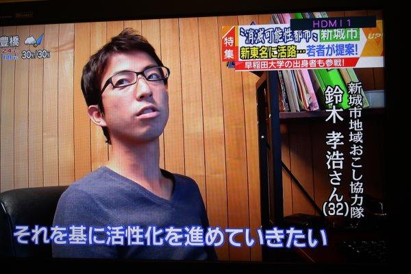 名古屋テレビ「UP!」に出演!新東名開通地で地域おこしをする若者として放送されました【メーテレ】 (4)