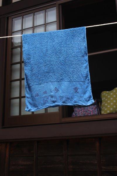 草木染め染色体験ふたたび。藍染めTシャツの作り方を研究してみたよ! (3)