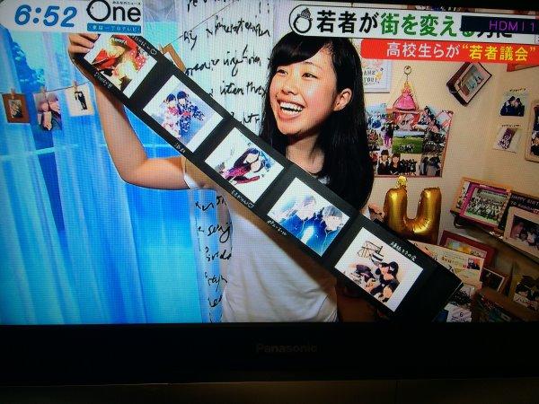 みんなのニュースOneに愛知県新城市若者議会が取り上げられました! (13)