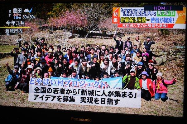 名古屋テレビ「UP!」に出演!新東名開通地で地域おこしをする若者として放送されました【メーテレ】 (3)